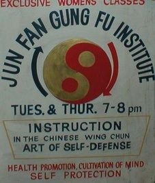 Jun Fan Gung fu sign used at Bruce and James Y. Lee's school on Broadway.