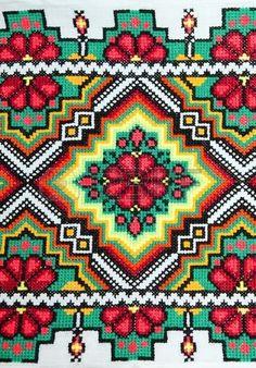 bonne brod s par motif brod ornement ethnique ukrainien Banque d'images