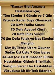 Allah Islam, Islam Quran, Quote, Health, Allah