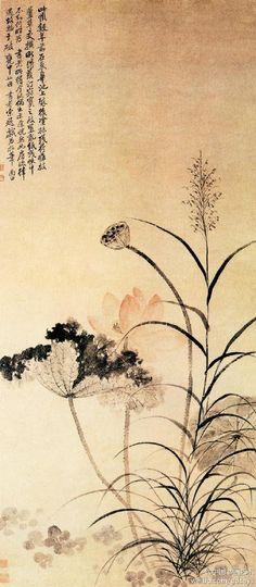 Yun Shouping (1633 – 1690)