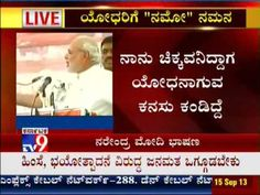 TV9 News: Modi Addresses Rally in Haryana, First as BJP's PM Candidate