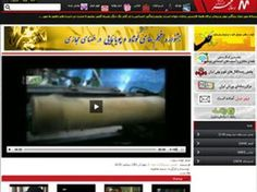Iran has launched Mehr, a new website for citizens to share short videos