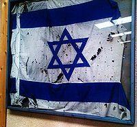 Israeli flag flown at Bar Lev Line Fort Budapest throughout the Yom Kippur War.