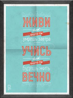 плакат poster - Поиск в Google