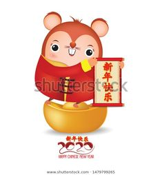 Happy New Year 2020 Little Rat Stock Vector (Royalty Free) 1479799265 Chinese New Year 2020, Happy Chinese New Year, Happy New Year 2020, Chinese Cartoon, Year Of The Rat, Rats, Royalty Free Stock Photos, Passion, China
