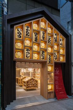 View the full picture gallery of - Osaka - Maido Select Shop Japanese Restaurant Interior, Japanese Interior, Japanese Shop, Japanese Modern, Shop Front Design, Store Design, Stirling, Osaka, Deco Restaurant