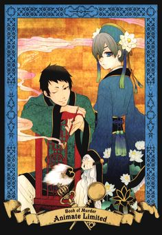 Lau and Ciel - Book of Murder Animate Lomited
