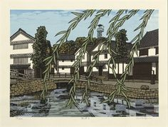 Katsuyuki Nishijima (86ish?) Japanese Modern, Japanese Prints, Japanese Culture, Japanese Art, Japanese Woodcut, Oriental Print, Japan Painting, Virtual Museum, Marker Art