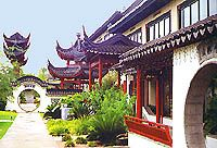 Chinese Cultural Center - take kids for dim sum