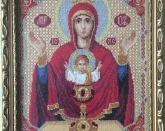 Icon Of Our Lady The Inexhaustible Cup russia orthodox cross stich