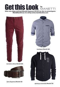 Get this Look! by Manetti