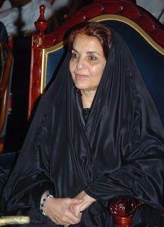 Casa real de Bahrein : Reina Sheikha Sabeeka