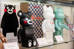 The 2014 Annual Medicom Toy Exhibition in Tokyo 8