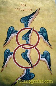 Byzantine Icons, Byzantine Art, Angels Among Us, Angels And Demons, Frog Illustration, Eldritch Horror, Esoteric Art, Archangel Gabriel, Orthodox Icons