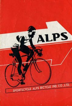 alps poster design (só para recordar a grande etapa de hoje do Gabilier e do Alpe d'Huez)