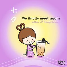 Bubble Tea Shop, Bubble Milk Tea, Bubble Boba, Happy Tea, Popular Food, Fb Page, Japanese Food, Wall Signs, Matcha