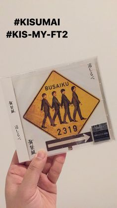 Kis-my-ft2 Busaiku