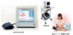 医用電子血圧計 AVE-1500