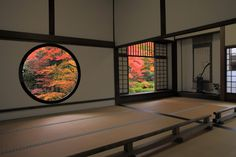 Genko-an Temple #kyoto #japan