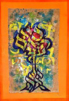 Tree © Dan Groover - Symbolism - Stencil, Acrylic & Spray on Linen Laminated on Paper 35 cm x 60 cm Original signed by the artist Arte Judaica, Acrylic Spray, Modern Art, Dan, Stencils, Symbols, Paper, Artist, Painting