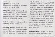 ПП (598x406, 190Kb)