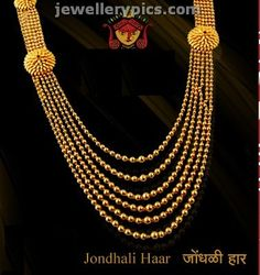 Traditional Maharashtrian jewellery collection ~ Jondhali Haar