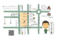 台南小吃美食地圖  國華街為中心