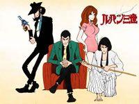 Lupin III | Adaptação com atores do mangá define elenco > Cinema | Omelete