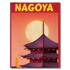 Nagoya, Japan Vintage Travel Poster Postcard