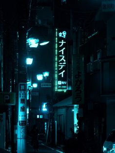 MTL Writer, daydreamer and resident cyberpunk. The brain that collates this visualgasm also assembles words into post-cyberpunk dystopia: my writing Check out my Ko-fi page! Cyberpunk City, Ville Cyberpunk, Cyberpunk Aesthetic, Neon Aesthetic, Night Aesthetic, Cyberpunk 2077, Neo Tokyo, Tokyo Map, Neon Noir