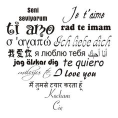 O Love, I Love You, Pretty Photos, Quotes, Quotations, Te Amo, Je T'aime, Love You, Quote