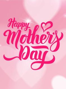 Mothers day greetings quotes for mothers. Here's a big, jolly, warm hug and kiss especially for all the moms on Mother's Day. Hope your day is as fantastic as you are.