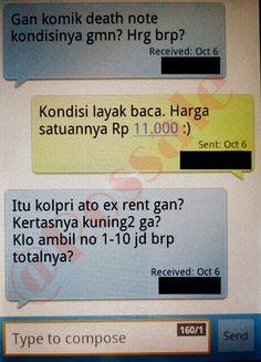 Salah satu SMS transaksi awal terkini.