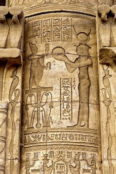 Dendera Temple (Temple of Hathor) - Dendera, Egypt