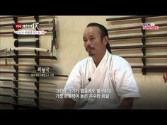 무와 예를 담은 활, 각궁 / YTN 사이언스 if you are interested in korean traditional archery, you must see this video clip