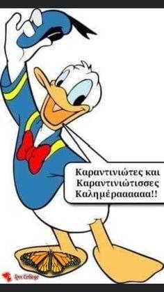 Good Morning, Disney Characters, Fictional Characters, Humor, Funny, Life, Random, Good Day, Cheer