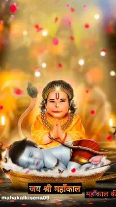 Hanuman Chalisa Song, Hanuman Pics, Hanuman Images, Durga Images, Lord Shiva Statue, Lord Shiva Pics, Lord Shiva Hd Images, Hanuman Ji Wallpapers, Happy Navratri Images