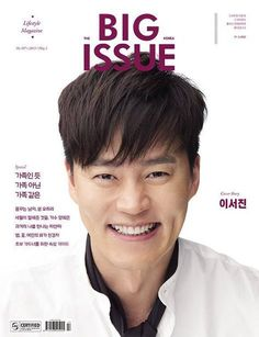 Oppaaa~! I must tell you guys, there was a time when I was rather smitten with Lee Seo Jin. And even though over time, other k-loves have since taken up residence in my fangirl heart, I've co…