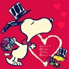 Snoopy and Woodstock valentine