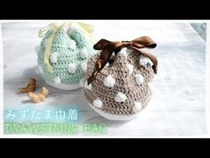 Diy And Crafts, Baby Shoes, Crochet Patterns, Crochet Hats, Knitting, Kids, Handmade, Youtube, Fashion