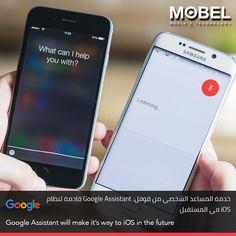 #Google Assistant will make its way to #iOS in the future | #MOBEL . خدمة المساعد الشخصي من قوقل: Google Assistant قادمة لنظام iOS في المستقبل . _______________ . #Android #iOS #Apple #Samsung #APK  #App #Bahrain #Programming #mobelmedia #developer . . For More Apps & Info Follow Us: #Instagram & #Twitter @mobelmedia . Web: mobelmedia.com