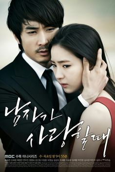 When A Man Loves-2013-Ep 20-Song Seung Heon,-A man who is in love with the dead boss' woman but falls in love with another young woman. Song Seung-heon is the trusty under-man and gets caught up in a whirlwind of love.