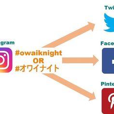 Instagram:neo.soul.train #instagram #インスタグラム #twitter #ツイッター #facebook #フェイスブック #pinterest #ピンタレント #連動 #お知らせ  みなさん一人ひとりのモーターカルチャーが もっともっと盛り上ればいいなぁ~と思い、 インスタグラムで #owaiknight または #オワイナイト のハッシュタグをつけて投稿すると、 OwaiKnightの #ツイッター #フェイスブック #ピンタレスト に 15分おくれちゃうけど 連動して投稿されるようにしてみました。 (たぶん…できるはず)  連動されるのは 写真・動画と投稿者のユーザー名。  動画の連動がうまくいかない時もあるけれど なんかのタイミングで試してみてくださいね。 ↓OwaiKnight Twitter↓ https://twitter.com/OwaiKnight ↓OwaiKnight Facebook↓ https://www.facebook.com/owaiknight ↓OwaiKnight Pinterest↓…