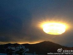 TIBET LIGHTSHIP SEPTEMBER 5, 2012: MANY UFO SIGHTINGS ARE FROM HUMAN TIN-CAN…
