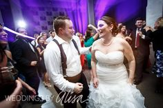 Purple up-lighting at Wedding Reception in Pittsburgh