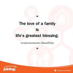 """ความรักจากครอบครัว เป็นพรที่ดีที่สุด ★ สมัครสมาชิกกับ JobThai.com ฝากประวัติงาน ส่งใบสมัครได้ง่าย สะดวก รวดเร็วผ่านปุ่ม """"Apply Now"""" (ฟรี ไม่มีค่าใช้จ่าย) www.jobthai.com/WJGN4Y  ★ ค้นหางานอื่น ๆ จากบริษัทชั้นนำทั่วประเทศกว่า 80,000อัตรา ได้ที่ www.jobthai.com/duKyEA ★"""