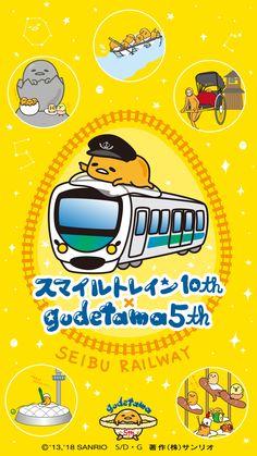【1080×1920】201807 Sanrio Newsletter