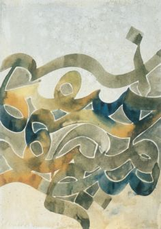 arabic calligraphy art watercolors - Buscar con Google