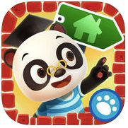 Review: Get out into the virtual neighborhood with Dr. Panda Town  #DrPandaTown #SmartAppsForKidsReview #VirtualNeighborhood #KidApps #KidApprove
