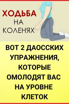 Mediterranean Diet, Lose Weight, Health Fitness, Exercise, Yoga, Workout, Education, Memes, Sports